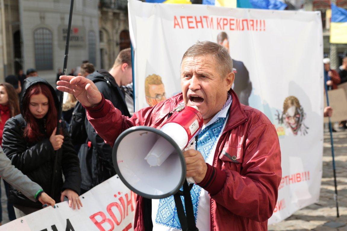 Митинг против Саакашвили в центре Львова