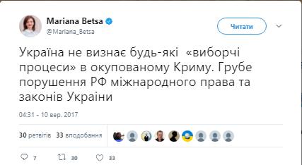 Беца1