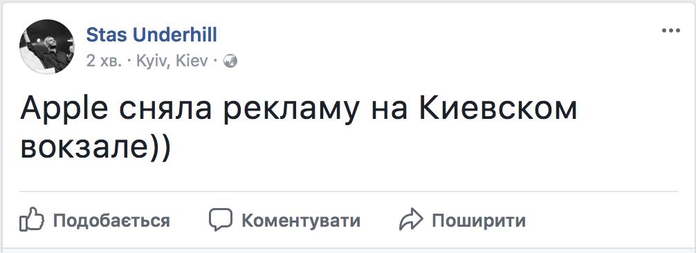 2017 09 12 3