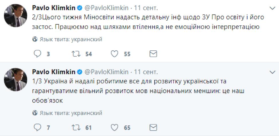 Klimkin