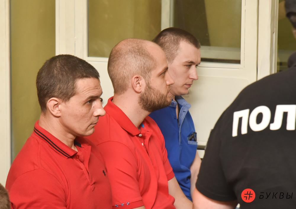 приговор по делу 2 мая_02