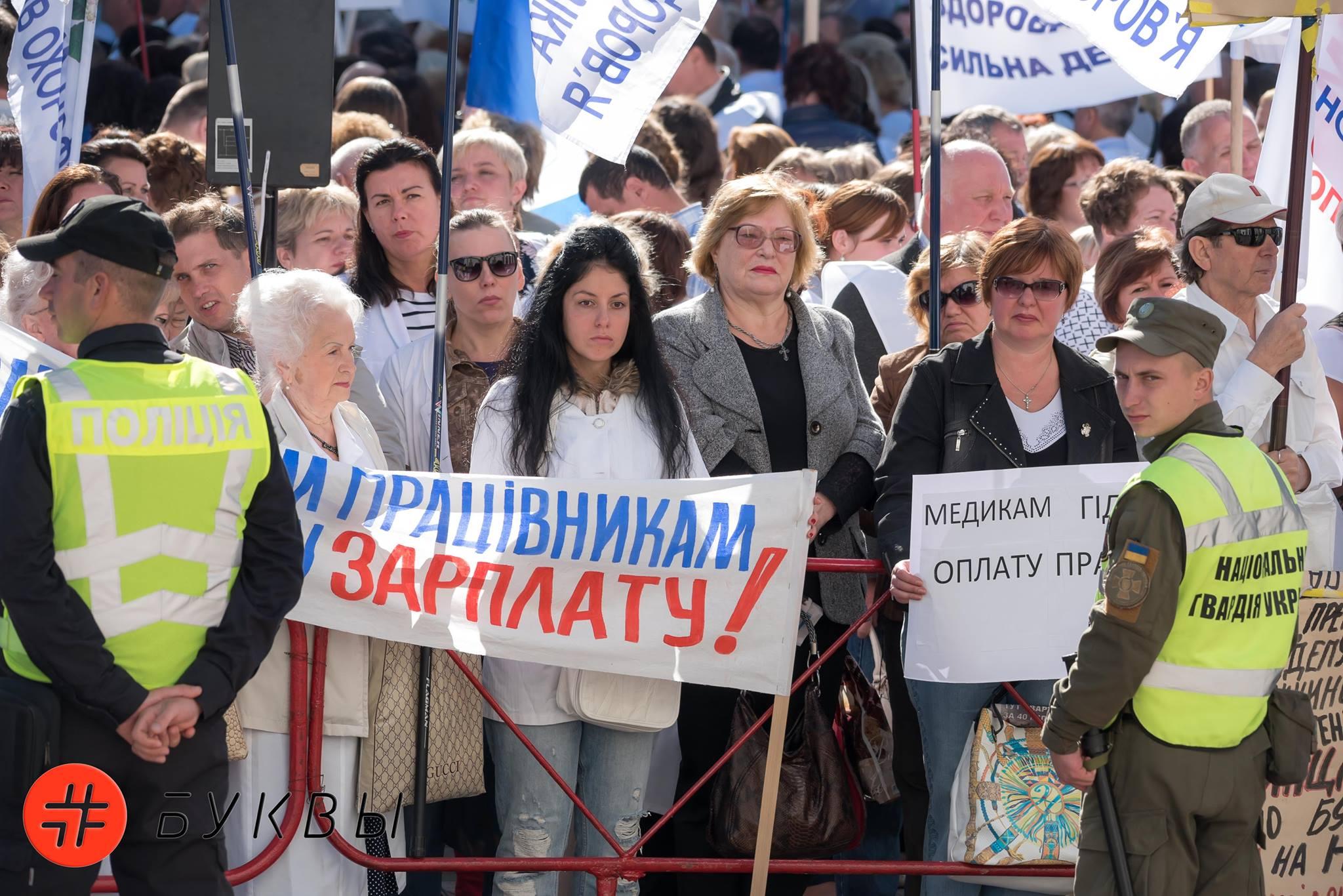 митинг медработников_08