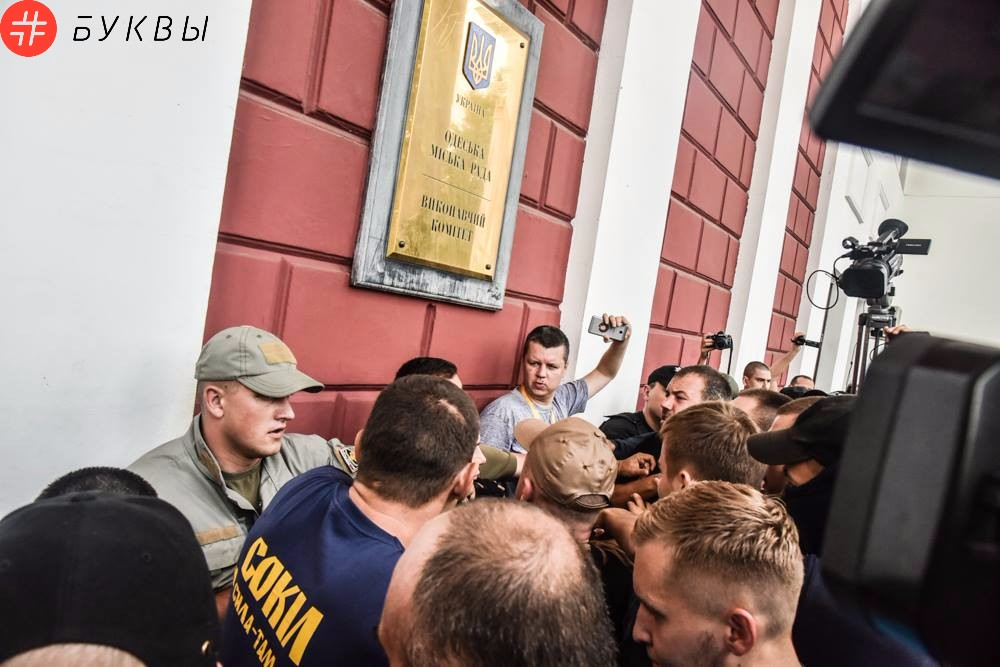 Активисты ворвались в сессионный зал мэрии Одессы_04