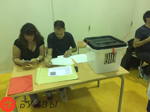 Избирательный участок в Каталонии_03