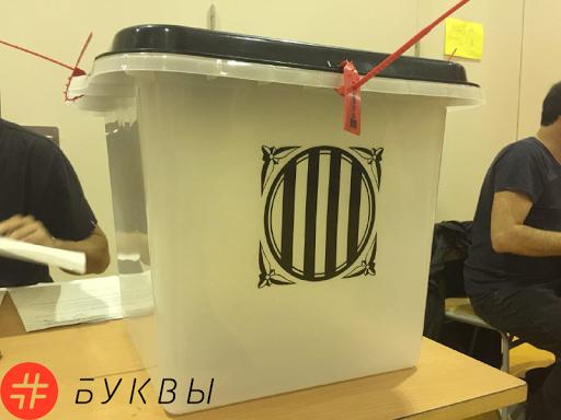 Избирательный участок в Каталонии_01