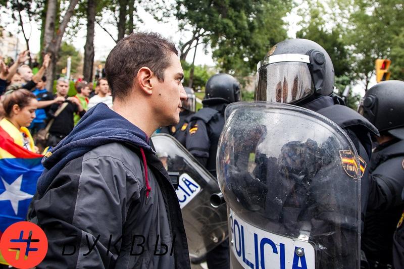 Каталония1