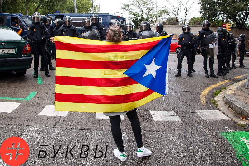 Каталония4