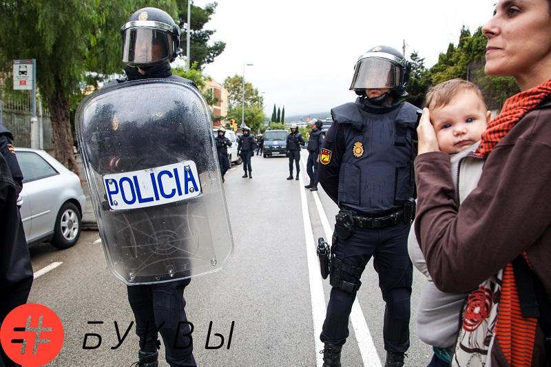 Каталония7