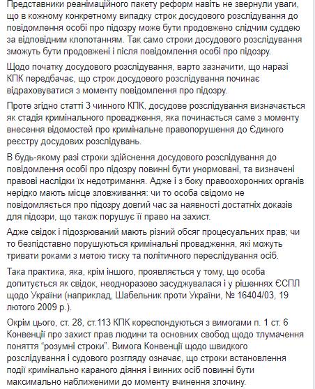 Лозовой1