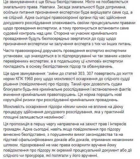 Лозовой3