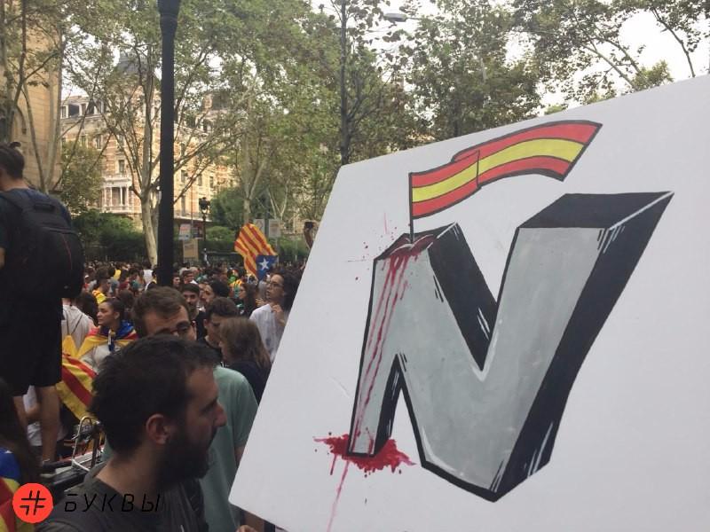Студенты на забастовке в Барселоне_03