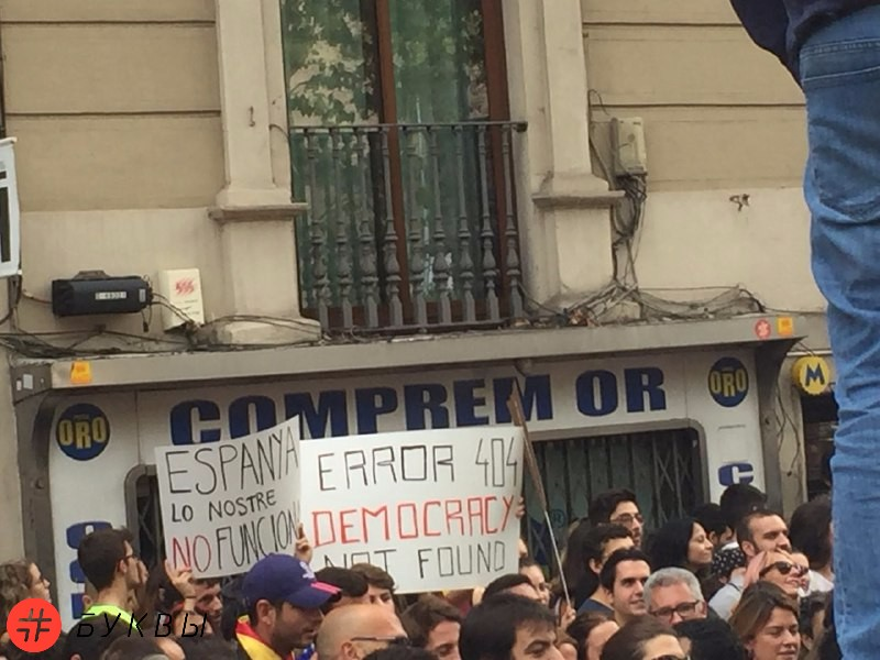 Студенты на забастовке в Барселоне_02