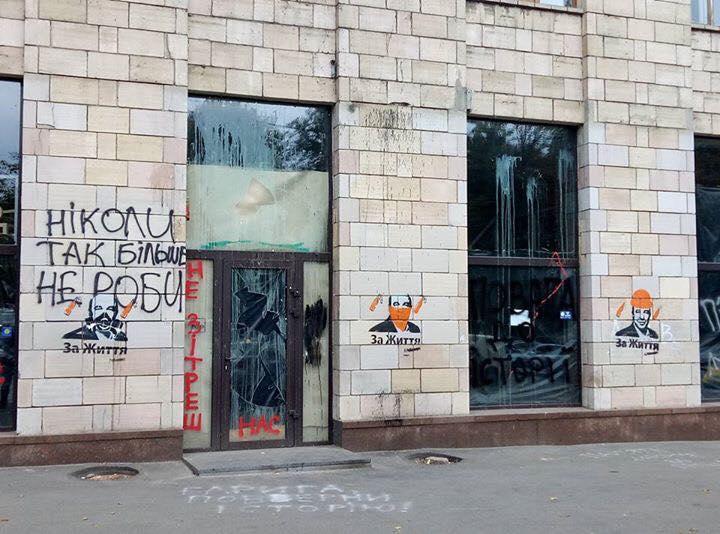 граффити1
