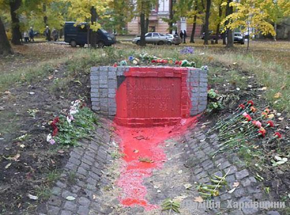 Харьков2