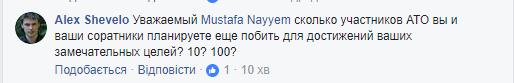 Найем2
