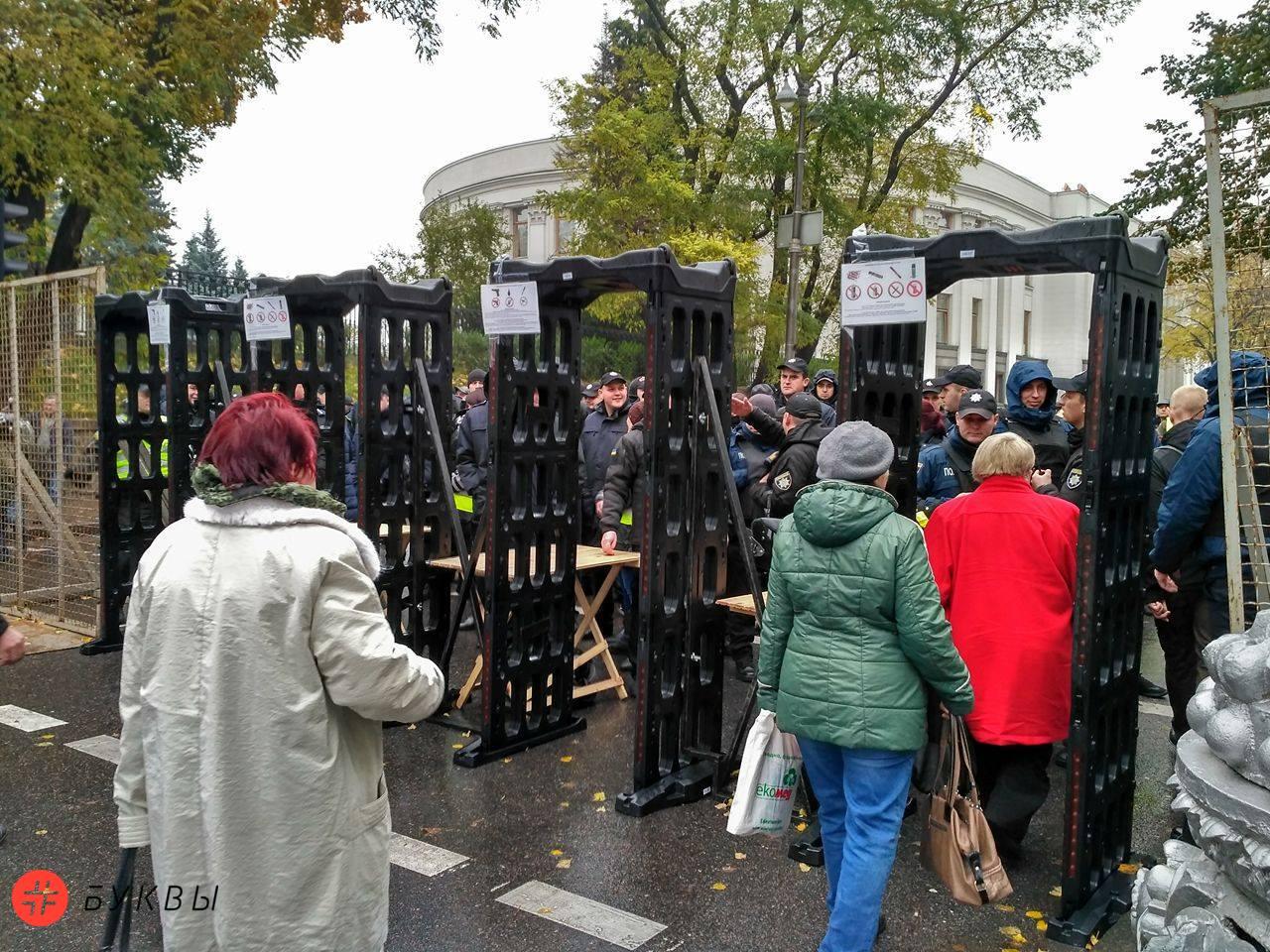 Митинг под Радой 17 октября_04