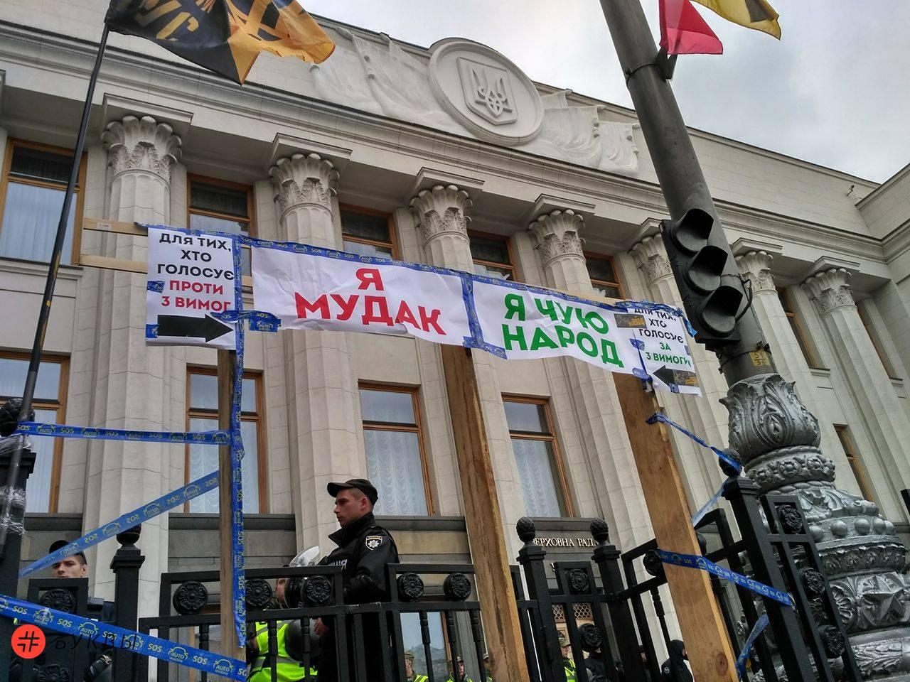Здание комитетов Рады_02
