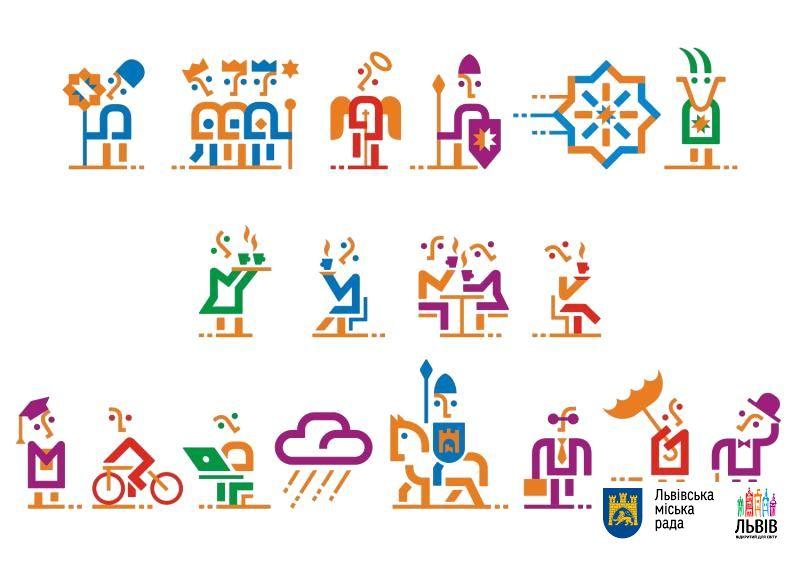 логотип7