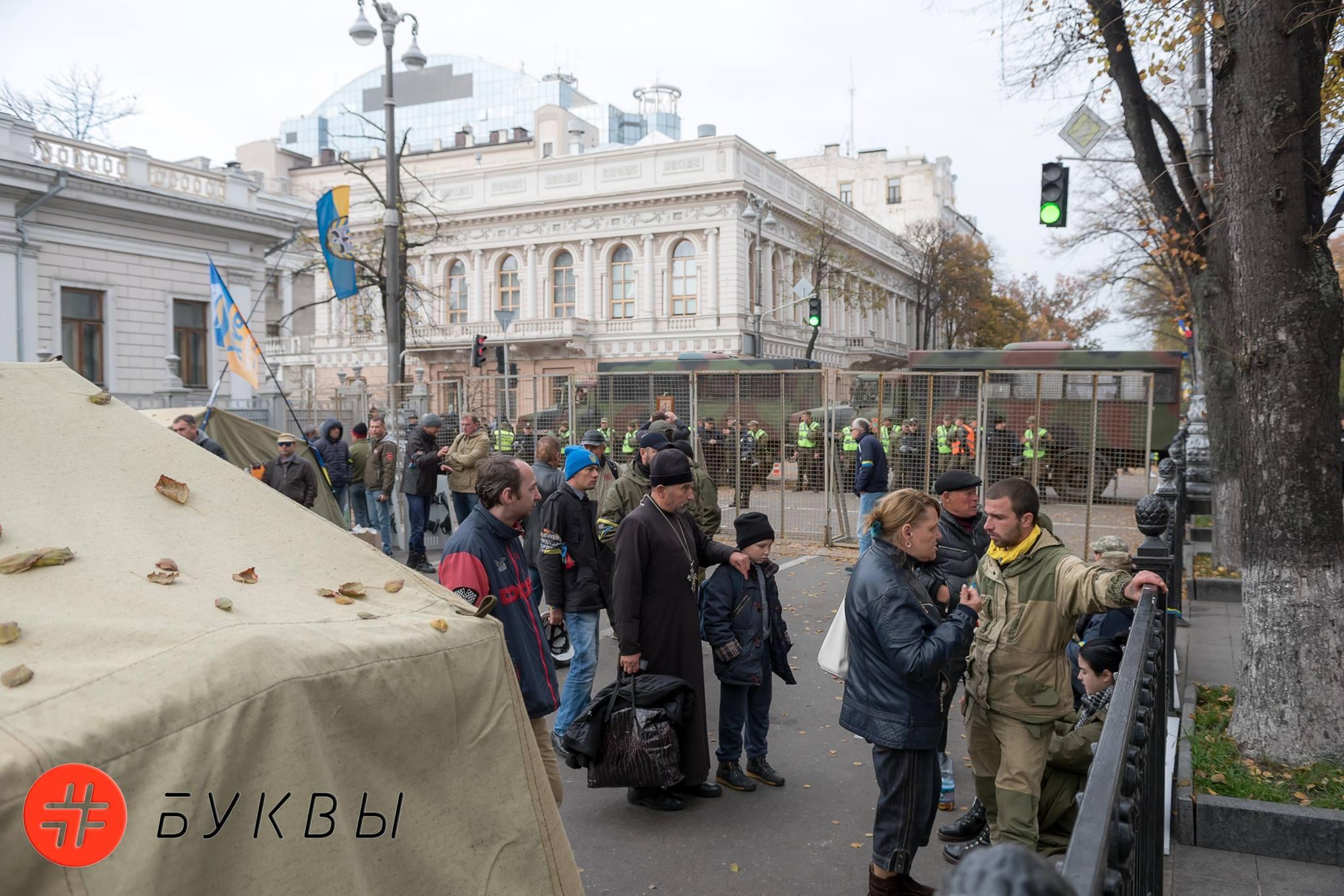 Акция протеста под Верховной Радой