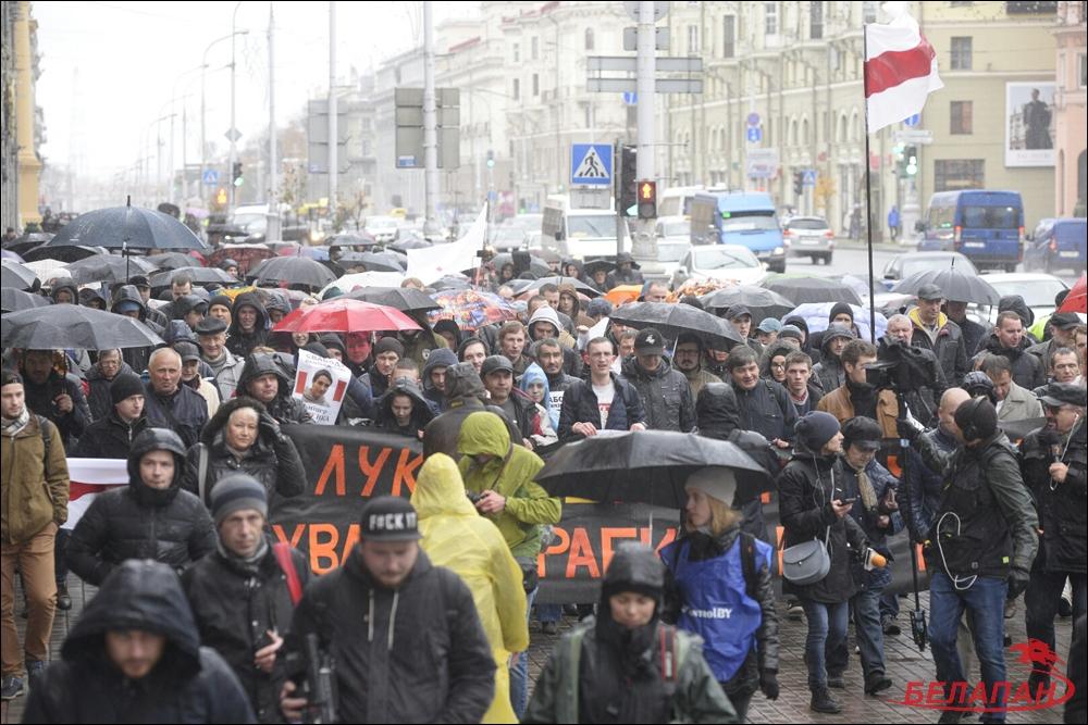 Беларусь4