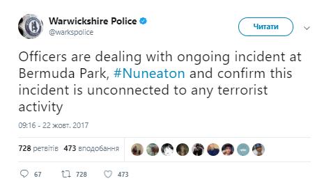 полиция Британия1