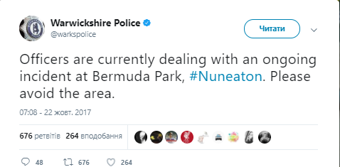 полиция Британия copy