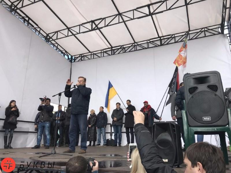 Вече Саакашвили_05