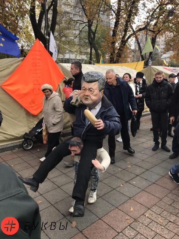 Вече Саакашвили_03