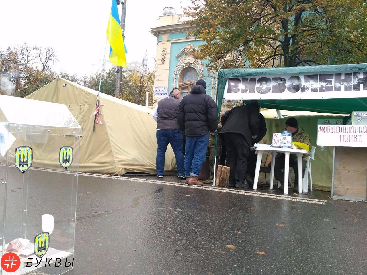 Палатки под Радой_03