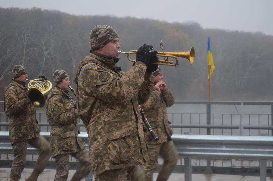 Открытие моста через реку Северский Донец