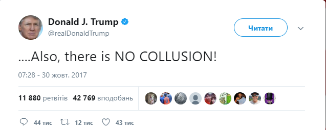 Трамп1