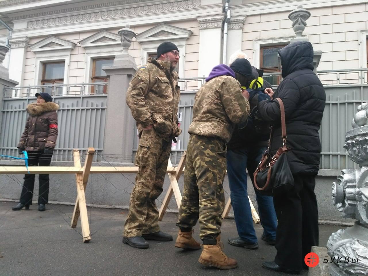 Митинг под ВР_03