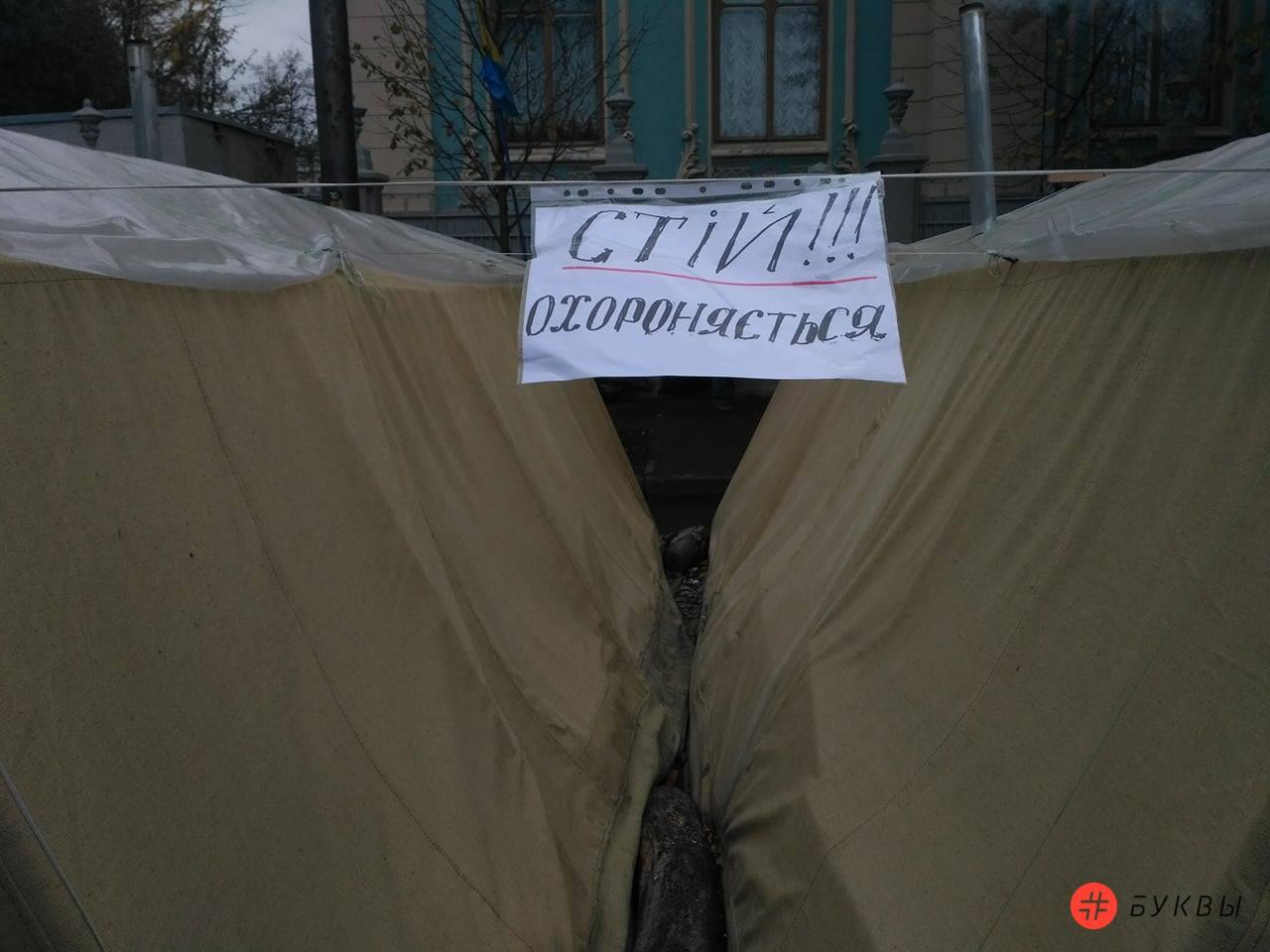 Митинг под ВР_04