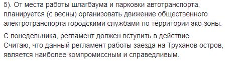 Белоцерковец2