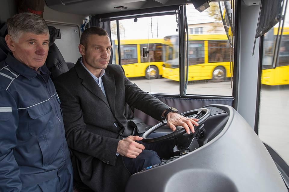 автобусы6