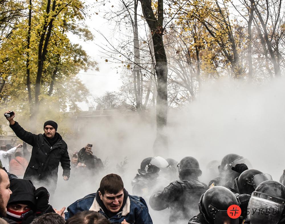 Столкновения в ходе митинга в Одессе