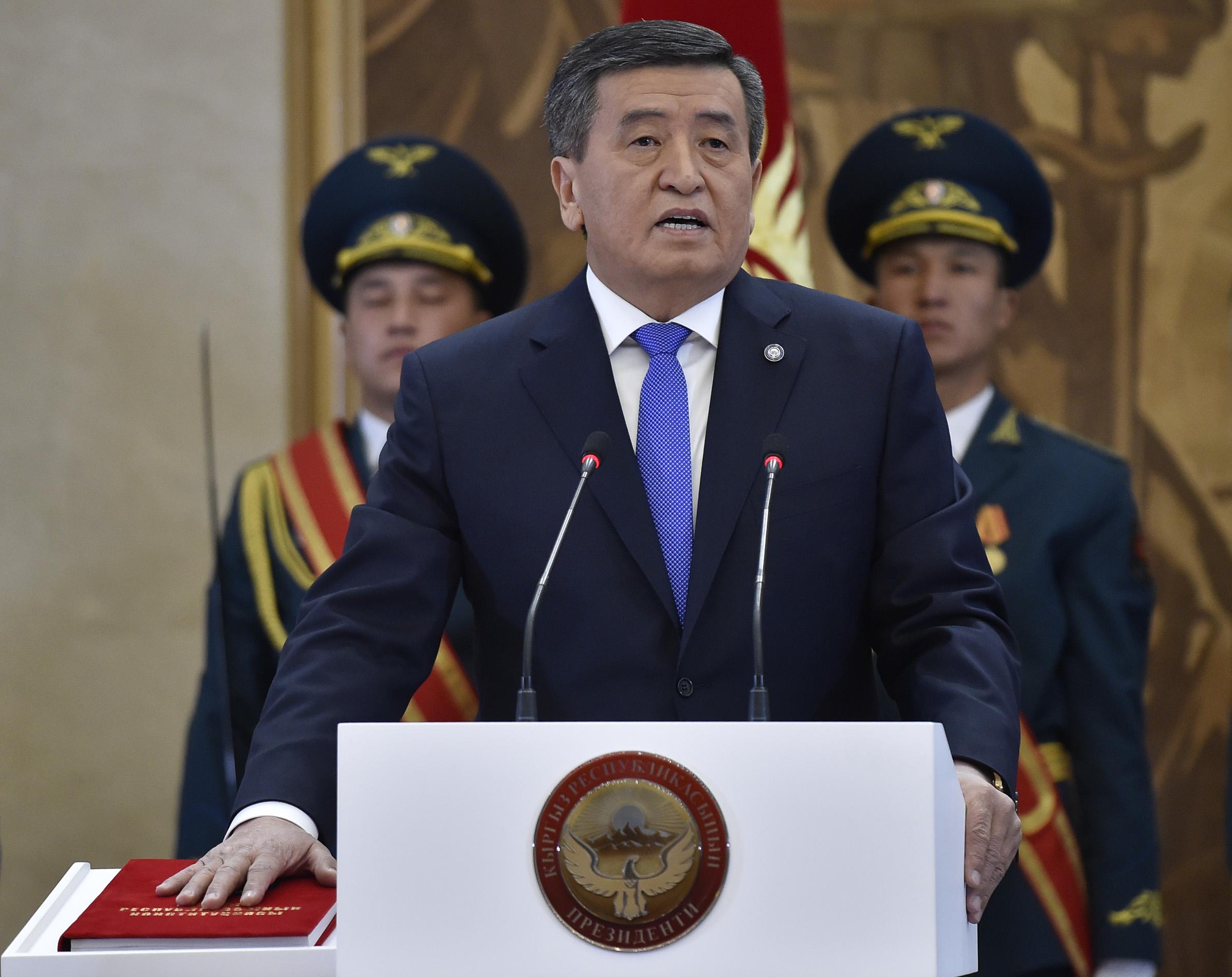 Инаугурация президента Кыргызстана