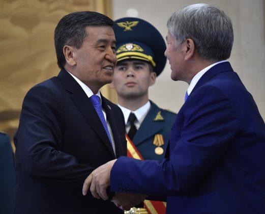 Новый президент Кыргызстана вступил в должность