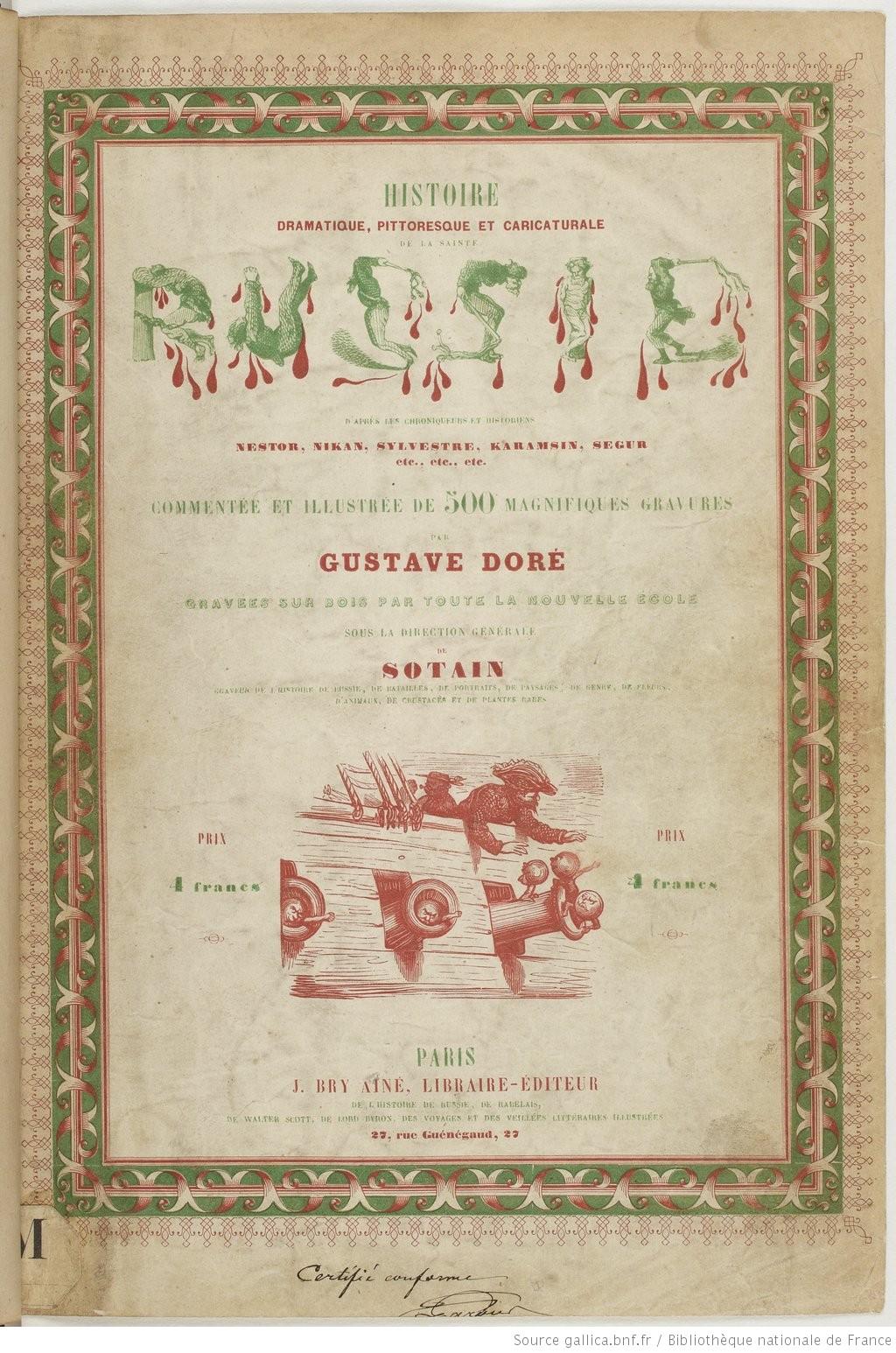 Histoire pittoresque dramatique et caricaturale bpt6k1044804x