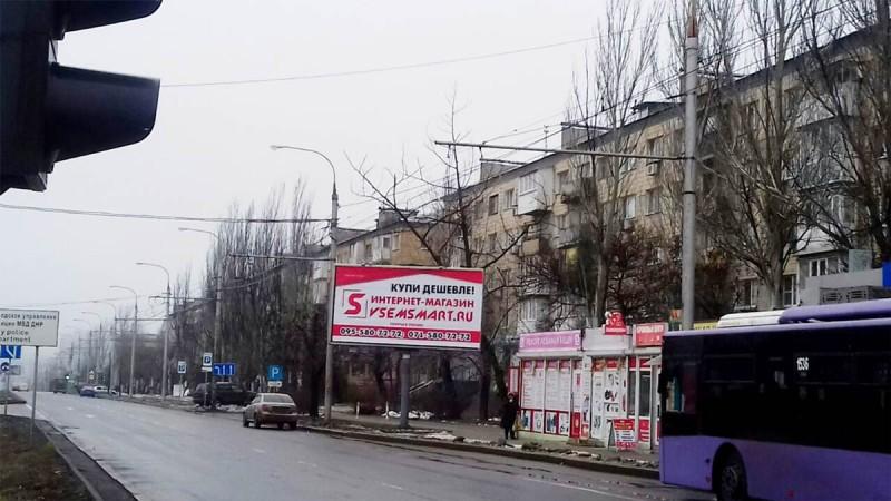 Билборды в оккупированном Донецке