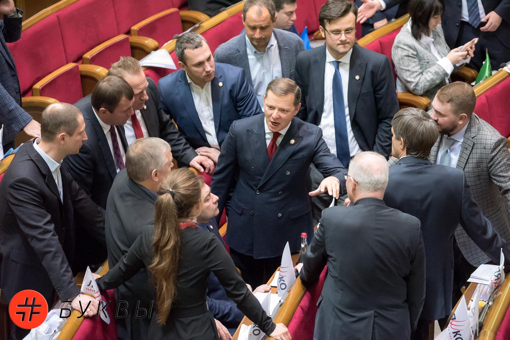 Олег Ляшко и Радикальная партия