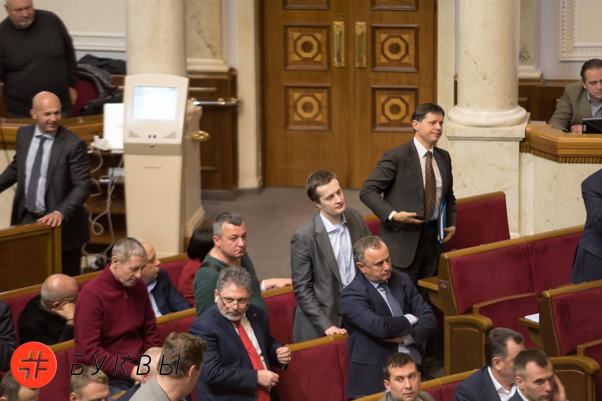 голосование за бюджет_06