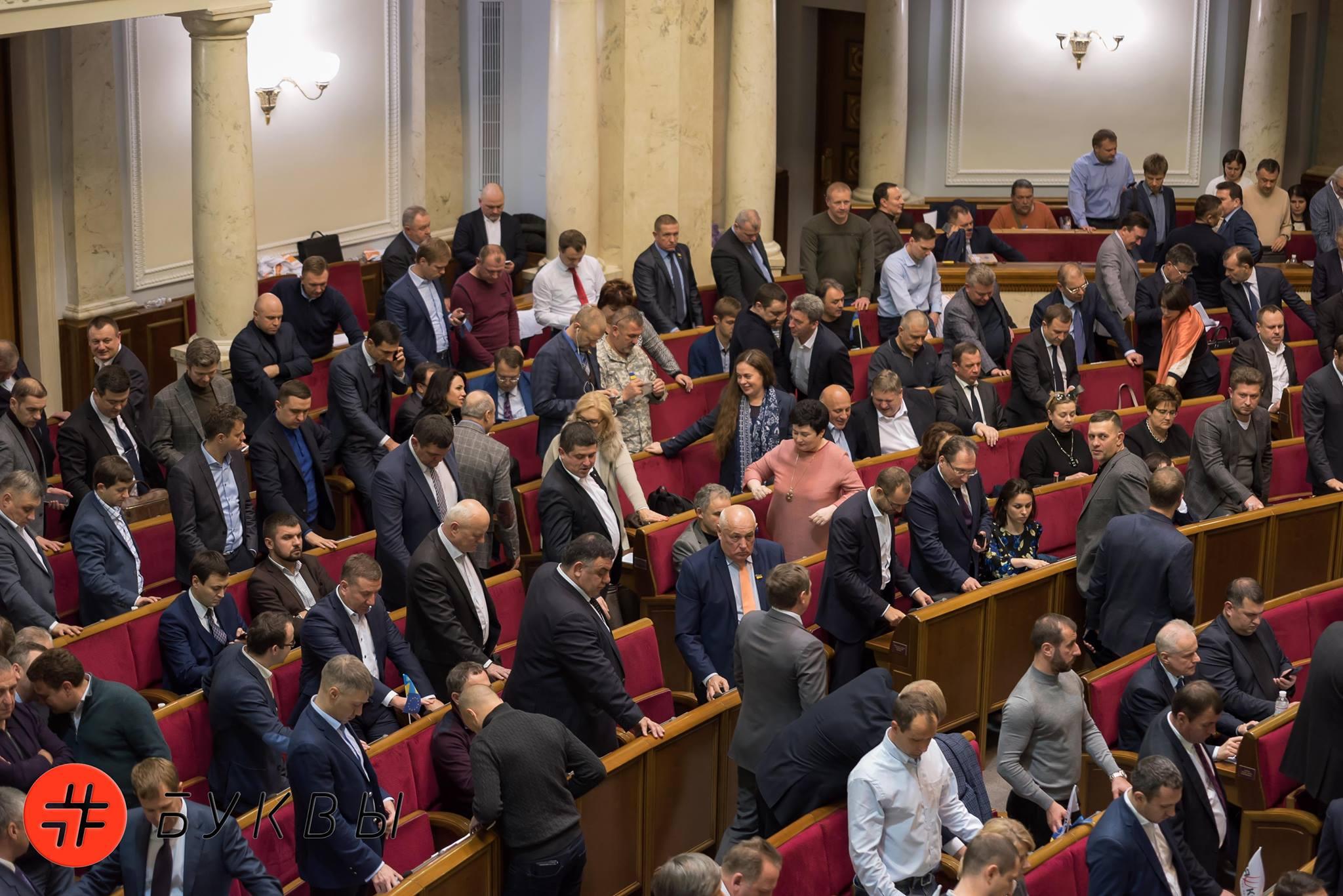 голосование за бюджет_07