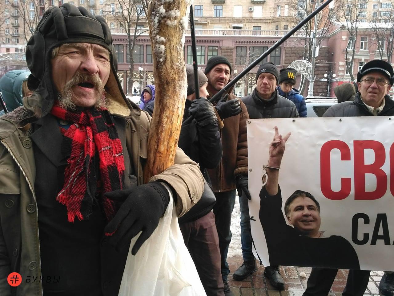 Печерский суд Саакашвили_03