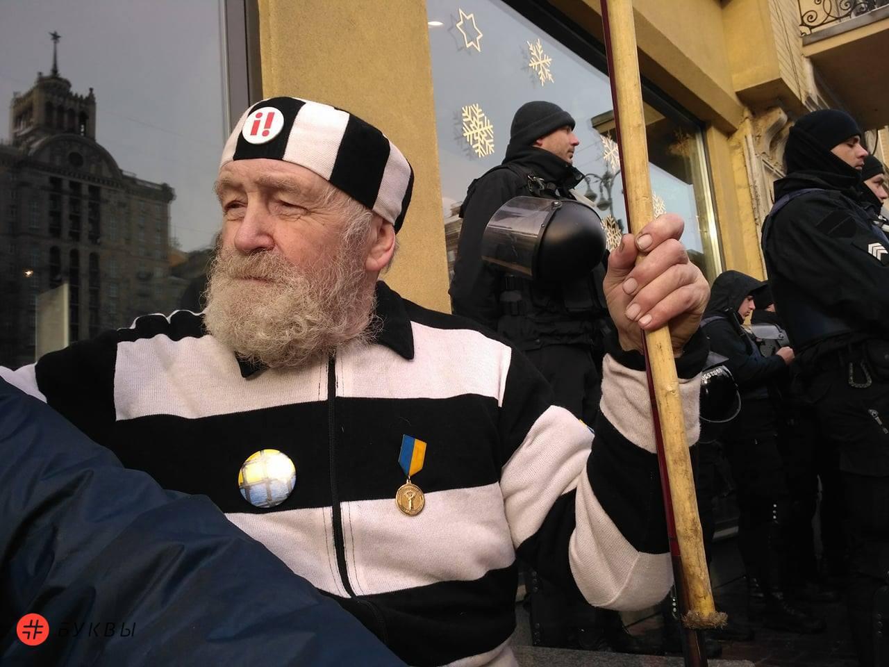 Печерский суд Саакашвили_04