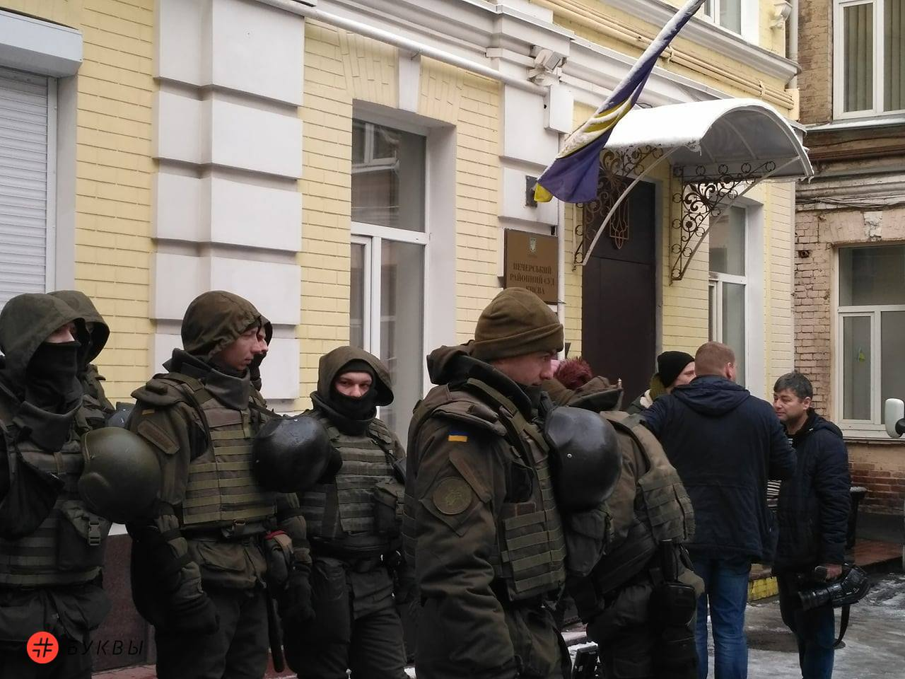 Печерский суд Саакашвили_02