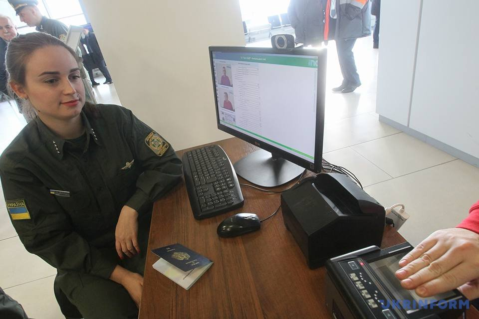 Система фиксации биометрических данных
