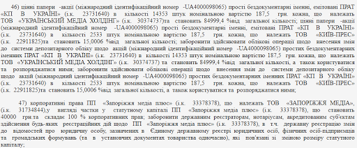 реестр17