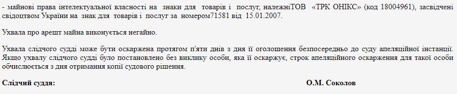 реестр20
