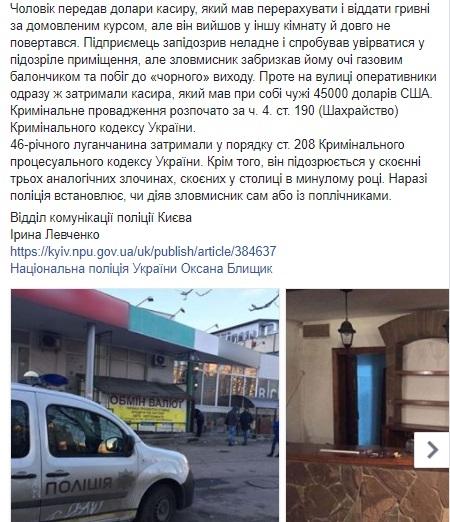 Киев1